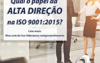NBR ISO 9001:2015: Liderança e comprometimento