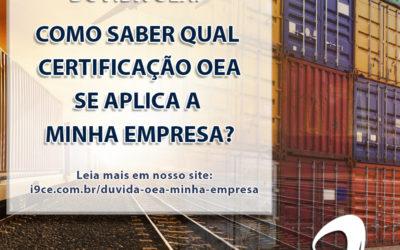 Dúvida OEA: Como saber qual certificação se aplica a minha empresa?