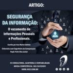 Artigo: Segurança da Informação: O vazamento de informações pessoais e profissionais